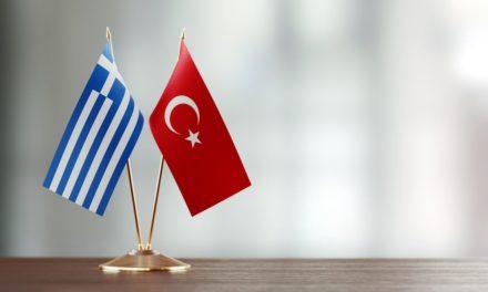 Αρχίζουν οι πολιτικές διαβουλεύσεις των γενικών γραμματέων ΥΠΕΞ Ελλάδας – Τουρκίας