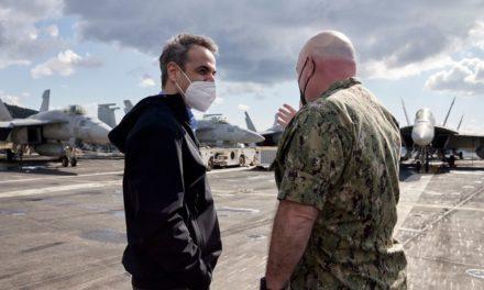 Μητσοτάκης: «Η στρατιωτική συνεργασία ΗΠΑ – Ελλάδος βρίσκεται σε εξαιρετικά υψηλά επίπεδα»