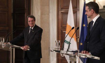 Μητσοτάκης-Αναστασιάδης: Τα συμπεράσματα της Συνόδου Κορυφής να εναρμονιστούν με την έκθεση Μπορέλ