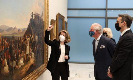 Η εκδήλωση στην Εθνική Πινακοθήκη για την 25η Μαρτίου σε εικόνες
