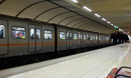 Υπογράφηκε η σύμβαση για τις πρόδρομες εργασίες στη Γραμμή 4 του Μετρό της Αθήνας