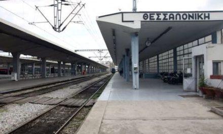 Αθήνα – Θεσσαλονίκη σε 3 ώρες και 15 λεπτά με τρένο