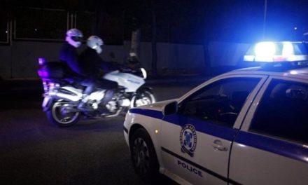 Ληστής με … taiser | PoliceNET of Greece