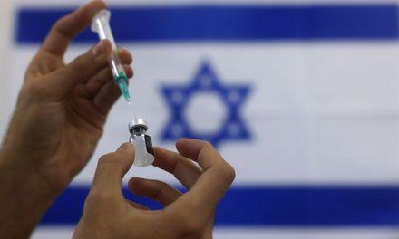 Πιθανή σύνδεση με περιστατικά μυοκαρδίτιδας στο Ισραήλ