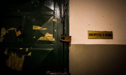 Ο κορονοϊός «χτυπάει» τα Αστυνομικό Τμήματα: Σε «καραντίνα» και το Α.Τ. Πατησίων