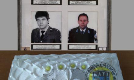 H Ένωση Ιωαννίνων τίμησε τους αστυνομικούς που θυσιάστηκαν στο καθήκον