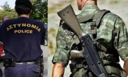 Πρόγραμμα προνομίων της Eurobank για τα στελέχη των Σωμάτων Ασφαλείας και των Ενόπλων Δυνάμεων