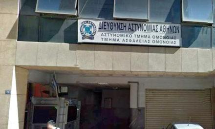 Συναγερμός στο Α.Τ. Ομονοίας από κρούσμα κορονοϊού – Ξανά σε καραντίνα αστυνομικοί
