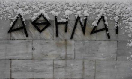 Κλειστά τα δικαστήρια στην Αττική λόγω χιονιά