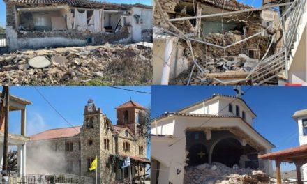 """Σε κατάσταση έκτακτης ανάγκης Τύρναβος, Ποταμιά και Φαρκαδόνα – Λέκκας: Μας αιφνιδίασε ο νέος ισχυρός σεισμός, σπάνιο το φαινόμενο του """"σεισμικού ζεύγους"""" που χτύπησε τη Θεσσαλία – BINTEO"""