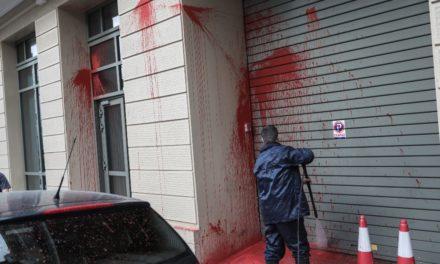 Επίθεση με μπογιές κατά του Ιδρύματος Γουλανδρή