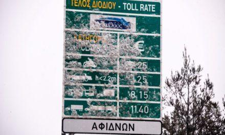 Ανατροπή φορτηγού στην εθνική οδό Αθηνών-Λαμίας στα διόδια των Αφιδνών – BINTEO