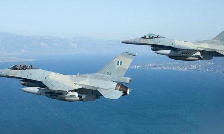 Έξι F-16 της Πολεμικής Αεροπορίας έπιασαν τους Τούρκους στον ύπνο