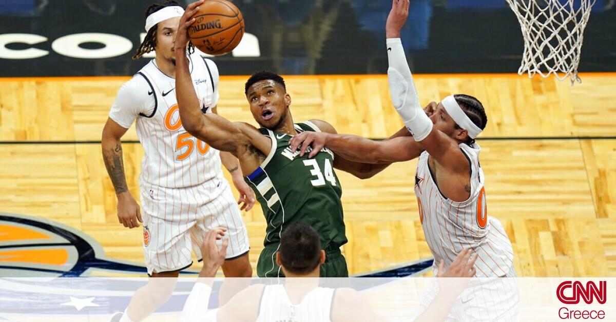NBA: Νίκη για τους Μπακς με «μπροστάρη» τον Γιάννη Αντετοκούνμπο