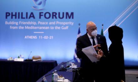 Στην Αθήνα σήμερα το Forum Φιλίας: Η Ελλάδα γέφυρα συνεργασίας ΕΕ και Αραβικού Κόσμου