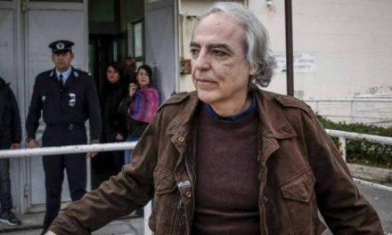 Το Πρωτοδικείο Λαμίας και η αναζήτηση νομικής λύσης-Επανυποβλήθηκε στο ΥΠΡΟΠΟτο αίτημα μεταγωγήςτου Κουφοντίνα από τις φυλακές Δομοκού