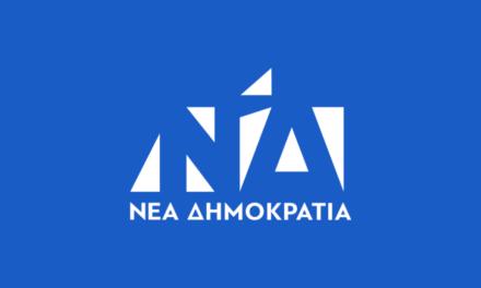 Εκτός ΝΔ στελέχη που παραβίασαν τη σειρά εμβολιασμού – ΣΥΡΙΖΑ : «Πλιάτσικο αρίστων της ΝΔ» με παράτυπους εμβολιασμούς