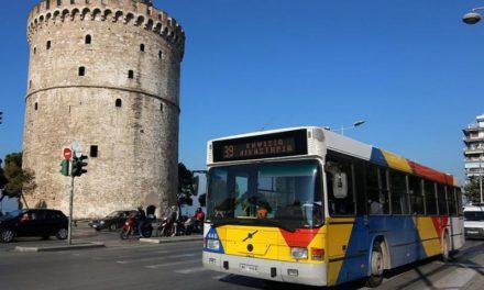"""Τραυματίστηκε γυναίκα από """"σκάσιμο"""" και διαρροή στο σύστημα θέρμανσης λεωφορείου"""