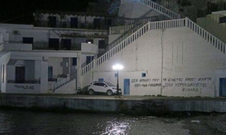Ικαρία: Έγραψαν συνθήματα στο σπίτι του Στεφανάδη για το γεύμα Μητσοτάκη