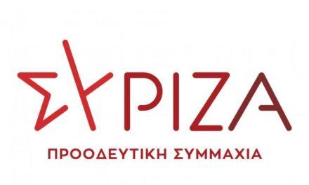 ΣΥΡΙΖΑ: Δεν αποκλείει εμπάργκο στην ΕΡΤ μετά την «οδηγία» για το γεύμα Μητσοτάκη στην Ικαρία – Ζητά παραίτηση Ζούλα