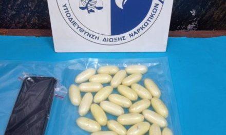 Σύλληψη αλλοδαπού στο «Ελ. Βενιζέλος» που είχε καταπιεί 36 συσκευασίες κοκαϊνης