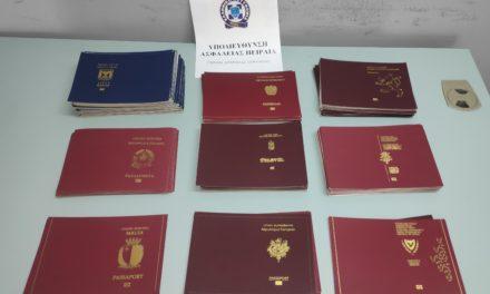 Συνελήφθησαν τρία μέλη κυκλώματος που δραστηριοποιούνταν στην κατάρτιση και στη διάθεση προς πώληση πλαστών διαβατηρίων