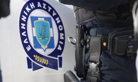 Ένωση Ν/Α: Συγχαρητήρια στους αστυνομικούς της Υ.Α.Ν/Α.Α. για τη σύλληψη μελών εγκληματικής οργάνωσης