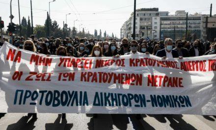 """Συγκέντρωση για τον Κουφοντίνα στο Σύνταγμα με πρωτοβουλία των 1000+ Δικηγόρων και Νομικών -Κλειστός ο σταθμός """"ΟΜΟΝΟΙΑ"""""""