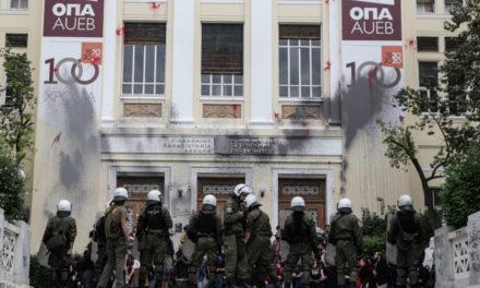 """Άρθρο αστυνομικού: """" Η εικόνα της Ελληνικής Αστυνομίας καλείται για άλλη μια φορά να τσαλακωθεί …"""""""