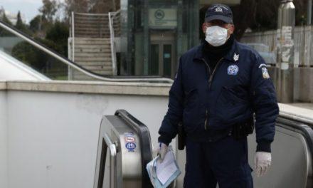 ΕΛ.ΑΣ.: 140 αστυνομικοί σε Μετρό και ΗΣΑΠ ενόψει της τουριστικής σεζόν