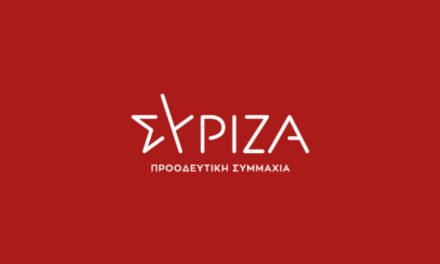 ΣΥΡΙΖΑ: «Η Μήδεια προ των πυλών…» – Απροετοίμαστη η Πολιτική Προστασία