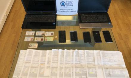Από τη Δίωξη Ηλεκτρονικού Εγκλήματος διερευνήθηκε και εξιχνιάστηκε υπόθεση ηλεκτρονικής απάτης