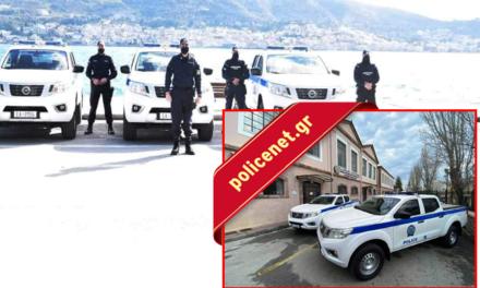 Ενισχύθηκε με νέα οχήματα ο στόλος της Γενικής Περιφερειακής Αστυνομικής Διεύθυνσης Βορείου Αιγαίου