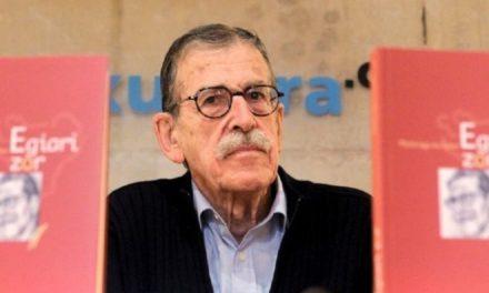 Πέθανε ο τελευταίος των ιδρυτών της ΕΤΑ