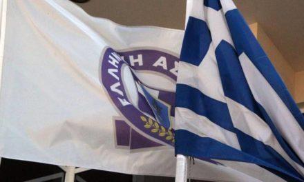 Σχολή Μετεκπαίδευσης και Επιμόρφωσης Ελληνικής Αστυνομίας – Προκήρυξη θέσεων για το διορισμό διδακτικού προσωπικού