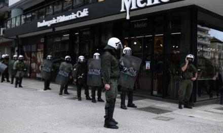 Διαμαρτυρία φοιτητών το μεσημέρι στο κέντρο της Θεσσαλονίκης
