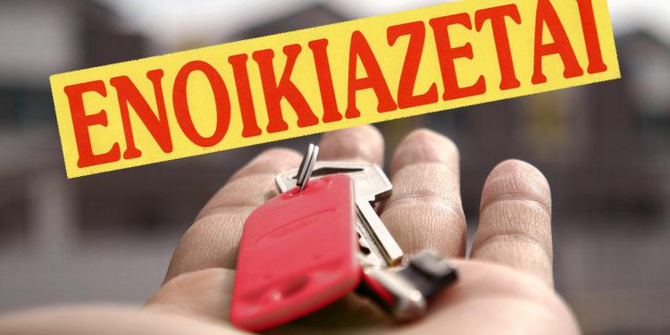 Εξιχνιάστηκε περίπτωση απάτης με τη μέθοδο της ενοικίασης διαμερίσματος