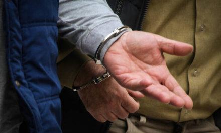 Μπαράζ συλλήψεων για το σκάνδαλο με πλατφόρμα κρυπτονομισμάτων στην Τουρκία