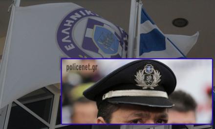 Βρείτε στο Policenet.gr όλα τα νομοθετήματα της ύλης των εξετάσεων του ΤΕΜΑ