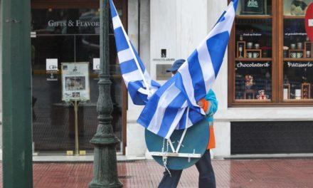 1821-2021: Ψάχνοντας τους Έλληνες συνάντησαν τους Ρωμιούς και έφτιαξαν τους Γραικούς