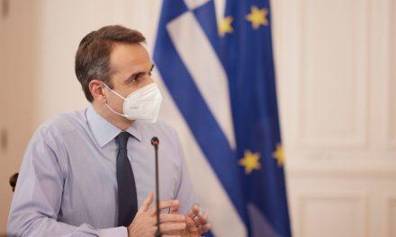 Μητσοτάκης: Περίπου 60 δισ. ευρώ θα ενισχύσουν οικονομία και κοινωνία