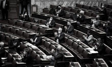 Η Βουλή αποφασίζει για τη σύσταση Προανακριτικής κατά του πρώην υπουργού Ν. Παππά