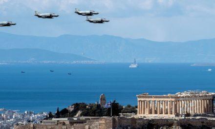 Μετά το 2021 τι; | HuffPost Greece