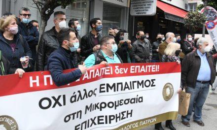 Άνοιγμα λιανεμπορίου: Ένταση σε Θεσσαλονίκη-Πάτρα, πολιτική σύγκρουση και τηλεφώνημα Μητσοτάκη