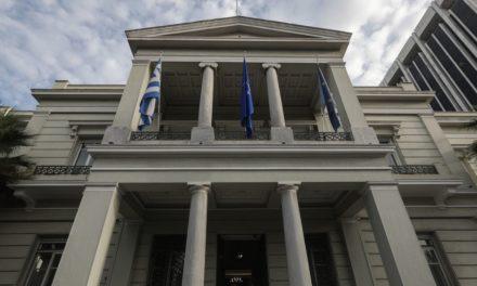 Οργισμένη αντίδραση ΥΠΕΞ στην προκλητική ανάρτηση συνεργάτη του Ερντογάν για την Ελλάδα