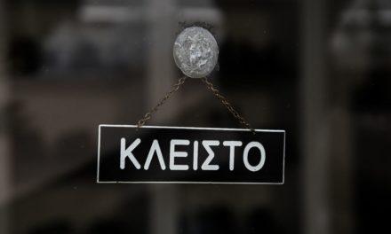 Λιανεμπόριο ώρα μηδέν | HuffPost Greece