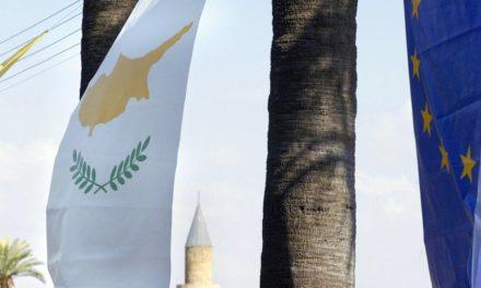 Να μην πέσει η Κύπρος