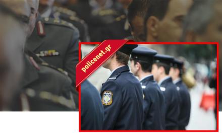 Αξιωματικοί Αττικής: Η Αστυνομία δεν είναι ιδιοκτησία κανενός – Επιζητούμε συνεργασία και εμπιστοσύνη