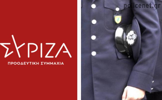 """ΣΥΡΙΖΑ-ΠΣ: """"Η κυβέρνηση Μητσοτάκη είχε αναθέσει σε μισό αστυνομικό τμήμα να φυλά αυτόν που έχει στην πλάτη του τον μισό Ποινικό Κώδικα"""""""