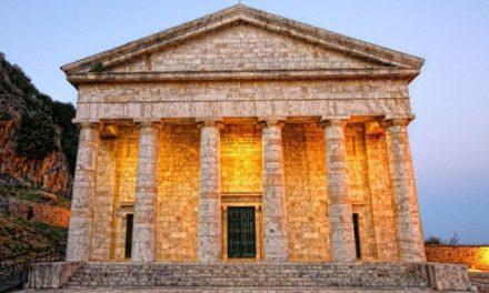 Βαπτίστηκε στις 24 Οκτωβρίου 1921 στο Παλαιό Φρούριο Κέρκυρας